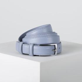 Ремень женский, ширина 1,5 см, пряжка металл, цвет голубой