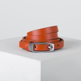 Ремень женский, ширина 1,5 см, пряжка металл, цвет оранжевый