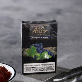 Бестабачная смесь Al Sur Виноград и мята (Grape and mint), 50 гр