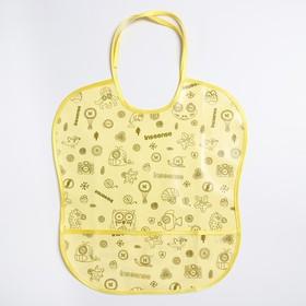 Нагрудник защитный 33х33 см., из клеенки с ПВХ покрытием, цвет желтый с рисунком