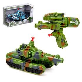 Трансформер-пистолет «Танк», трансформируется в пистолет, стреляет водой, цвета МИКС
