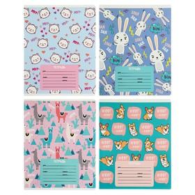 Тетрадь 18 листов в линейку Very cute, обложка мелованный картон, блок офсет,МИКС