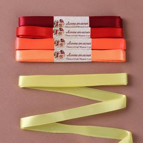 Ribbons set satin 5pcs 12mm*6±0,5 yard sunset AU