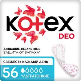 Ежедневные прокладки Kotex Ультратонкие део Мультиформ 56 шт.
