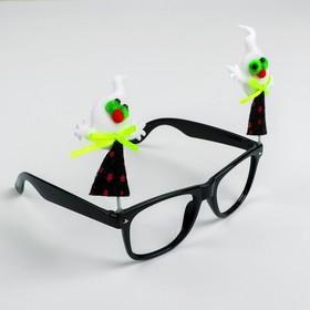 Карнавальные очки, виды МИКС