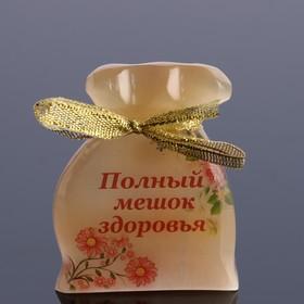 "Souvenir ""a bag Full of health"", Selenite, with magnet"