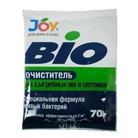 БИОочиститель для выгребных ям и септиков JOY, 70г