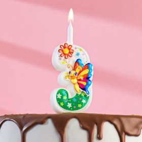 """Свеча для торта цифра """"С Бабочкой"""" """"3"""" разноцветная"""