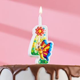 """Свеча для торта цифра """"С Бабочкой"""" """"4"""" разноцветная"""