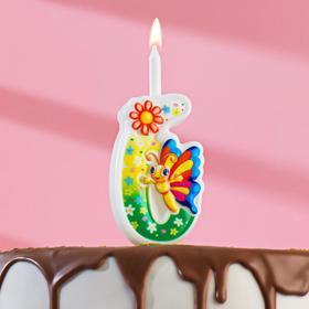 """Свеча для торта цифра """"С Бабочкой"""" """"6"""" разноцветная"""