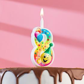 """Свеча для торта цифра """"Смайлик с шарами"""" """"8"""" разноцветная"""