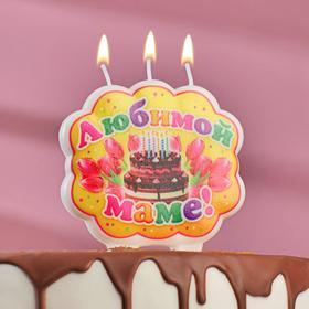 """Свеча для торта """"Любимой маме"""""""
