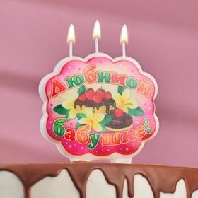 """Свеча для торта """"Любимой бабушке"""""""