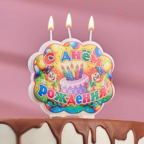 """Свеча для торта """"С Днём Рождения"""""""
