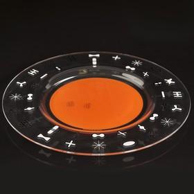 Тарелка Icons, дизайн - Карим Рашид