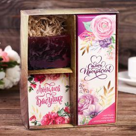 "Gift set ""Best grandma"" (award, soap, card)"