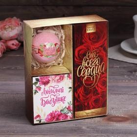"""Gift set """"Best grandma"""" (award, salt, postcard)"""