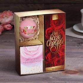 "Gift set ""Most beautiful"" (award, salt, postcard)"