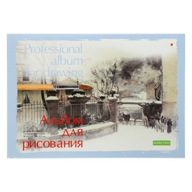 """Альбом для рисования А4, 40 листов на клею """"Профессиональная серия"""", обложка картон, блок 150 г/м2, МИКС"""