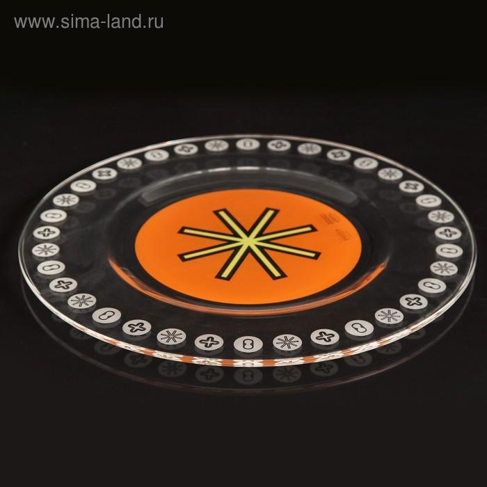 Тарелка Komposition, дизайн - Карим Рашид