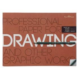 Бумага для рисования и графики А4, 10 листов, блок 160 г/м2