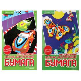 Бумага цветная двухсторонняя мелованная А4, 16 листов, 16 цветов «Хобби Тайм», МИКС