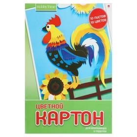 Картон цветной А3, 10 листов, 10 цветов «Хобби Тайм», МИКС