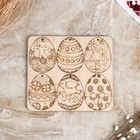 Set egg pendants for Easter creativity, 13,5×12 cm