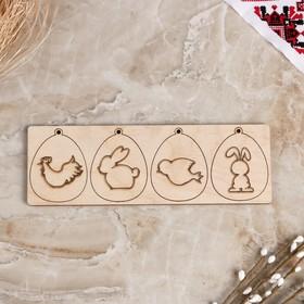 Set egg pendants for Easter art, 18×6 cm