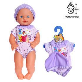 Одежда для пупсов «Малыш», МИКС