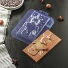 Форма для шоколада «Мечтая о любви»