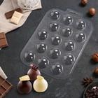 Форма для шоколада «Конфеты сферы 30 мм»