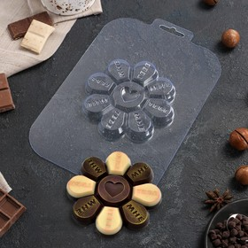 "Form for chocolate ""Love Daisy"""
