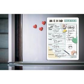 """Планер магнитный с маркером """"Меню"""" 22 х 29 см"""