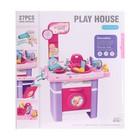 Игровой набор «Маленькая хозяйка» - фото 105579078