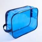 Набор сумок в роддом, 3 шт., цветной ПВХ, цвет синий - фото 105543141