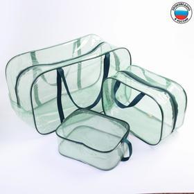 Набор сумок в роддом, 3 шт., цветной ПВХ, цвет зеленый