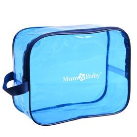 Сумка в роддом 20х25х10, цветной ПВХ, цвет синий Ош
