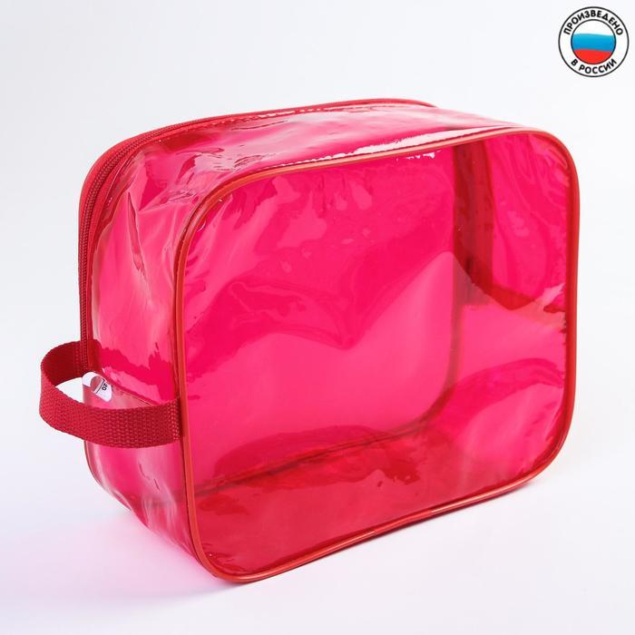 Сумка в роддом 20х25х10, цветной ПВХ, цвет красный