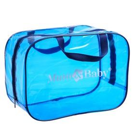 Сумка в роддом 23х32х17, цветной ПВХ, цвет синий