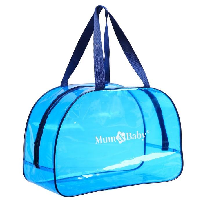 Сумка в роддом 30х45х20 ПВХ, цветная пленка, ручки рем. лента, цвет синий