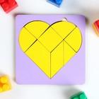 """Сортер """"Сердце"""", краска на в/о, в рамке, микс"""