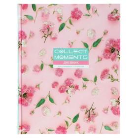 """Дневник твёрдая обложка, 48 листов, для 1-4 классов, """"Розовая нежность"""", матовая ламинация, блёстки"""