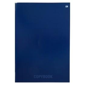 Тетрадь А4, 48 листов в клетку, на скрепке Monotone, обложка мелованный картон, синяя