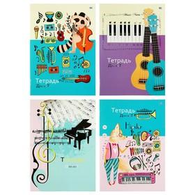 """Тетрадь для нот А4, 24 листа на скрепке """"Твоя музыка"""", обложка мелованный картон, блок офсет, МИКС"""
