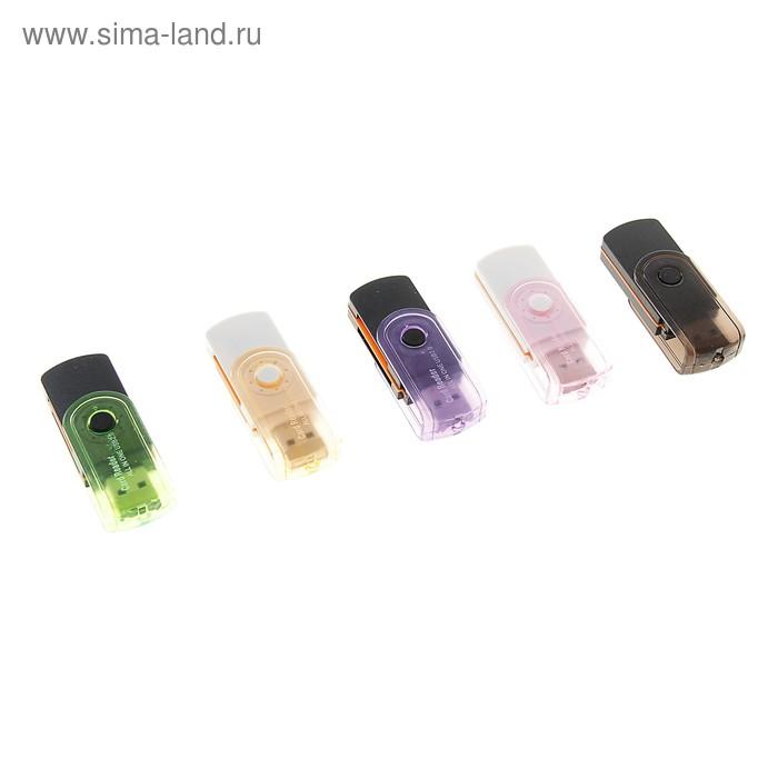 Картридер USB универсальный 6 в 1 SD/SF/M2, МИКС
