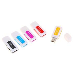 Картридер Luazon мини, универсальный 6in1, SD/SF/M2, V-921, МИКС USB