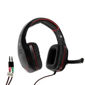 Наушники Defender Excidium, игровые, полноразмерные, микрофон, 3.5 мм, 2.2 м, черно-красные