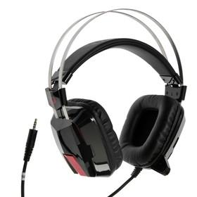 Наушники Redragon Lagopasmutus 2, игровые, полноразмерные,микрофон,3.5мм, 2 м, черно-красные