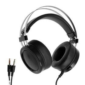 Наушники Redragon Scylla, игровые, полноразмерные, микрофон, 3.5 мм, 2 м, черные